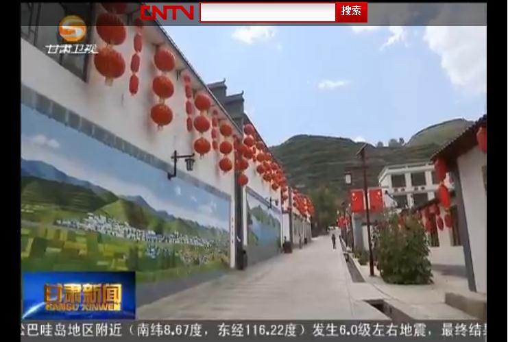 唐仁健在临洮临潭调研时强调 加强示范带动 提升品质品味 加快做美做精做强乡村旅游