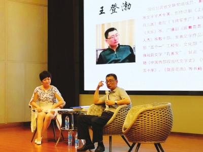 甘肃省文联副主席王登渤做客《金城讲堂》 以史为脉,畅谈陇原文化