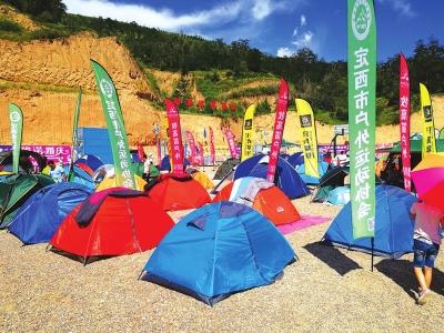 相约书画通渭 体验陇上神泉 2018丝绸之路国际露营大会在通渭开幕