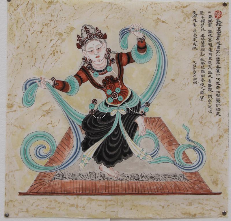 晚唐舞伎菩萨(14窟)