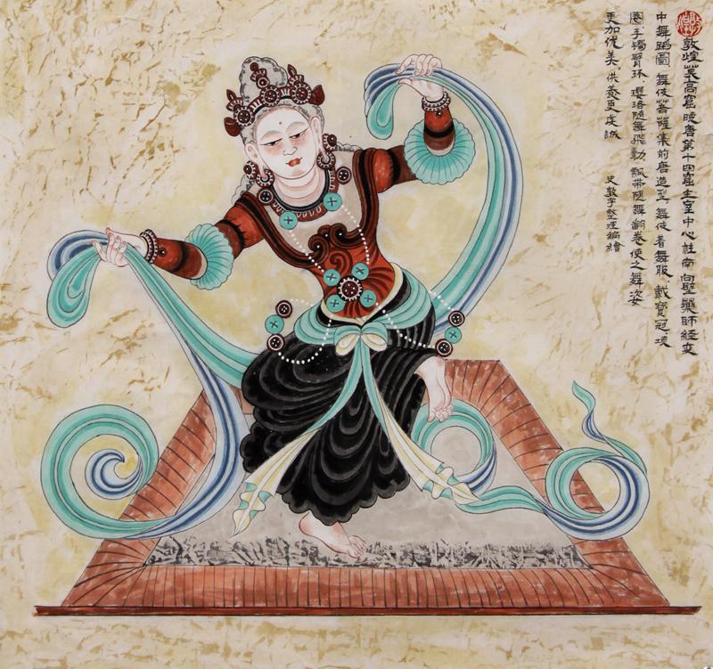 【史敦宇敦煌壁画复原精品展】晚唐舞伎菩萨(14窟)