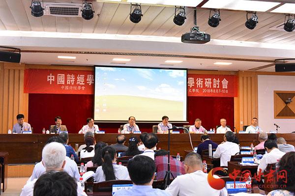中国诗经学会第十三届年会暨国际学术研讨会在兰州召开(图)