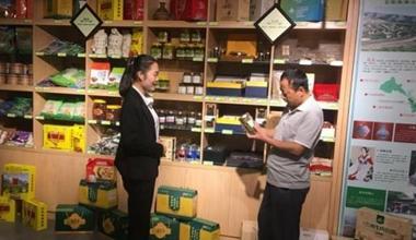 甘肃临洮农产品线上线下直销东部: