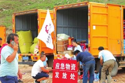 白银民政部门全力抗灾救灾  确保受灾群众的基本生活得到保障