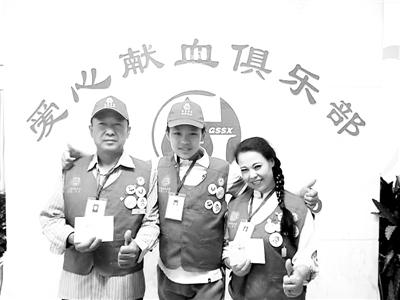 《献血法》实施二十年丨生命的善行者:蓝向前、范金凤夫妇