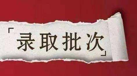 甘肃省发布高招征集志愿第7号公告