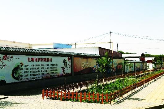 酒泉阿克塞县红柳湾镇红柳湾村一角(图)