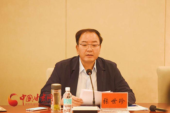 甘肃省第十四届运动会第一次组委会会议暨代表团团长会议在临夏举行