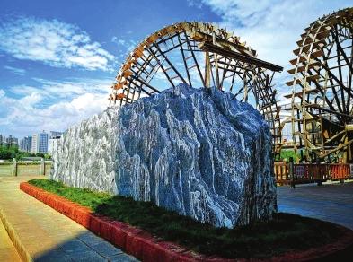 """巨型 """"雪浪""""景观石落户兰州水车博览园(图)"""