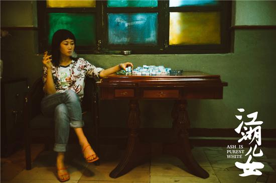 《江湖儿女》以女性视角讲述时代情义