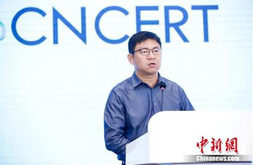 中国网络安全年会召开 数据驱动安全引发行业新思考