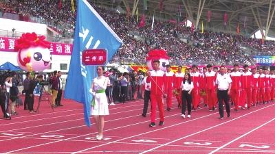 第十四届省运会在临夏开幕 林铎宣布开幕(图)