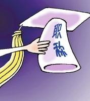 """【规定】甘肃出台新规 师德医德等考核实行""""零容忍"""""""