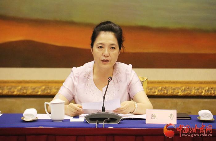 陈青在有关会议上强调:努力推动省直宣传文化系统全面从严治党迈上新台阶(图)