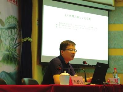 兰州大学历史文化学院副院长张善庆做客《金城讲堂》 敦煌是中华民族的文化宝库