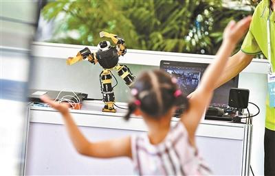 机器人大会举办两场合作对接会