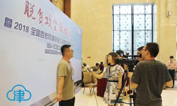 改革开放40年,脱贫攻坚看甘肃!津云新闻记者深入一线讲述西部巨变
