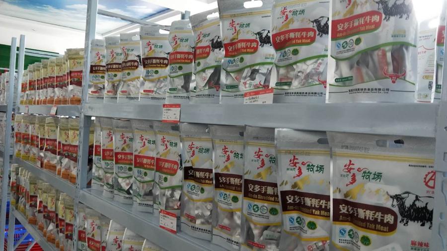 脱贫攻坚看甘肃|甘南州安多集团:打造牦牛藏羊品牌让25万牧民增收致富