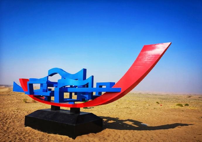2018首届中国·民勤沙漠雕塑国际创作营开幕(图)