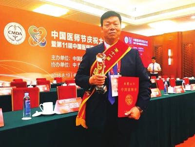"""凭借""""李氏手法正骨复位疗法"""" 他赢得了中国医师奖"""