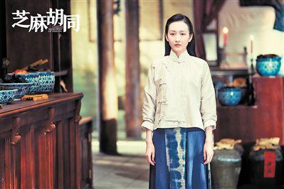 何冰王鸥出演京味年代剧《芝麻胡同》