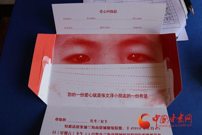 兰海商贸城组织商户捐款 帮助白血病患儿渡难关(组图)