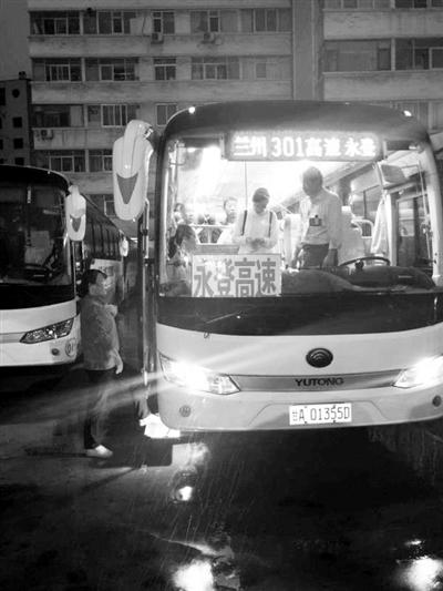 8月31日起 市民上兰山可乘坐公交车了