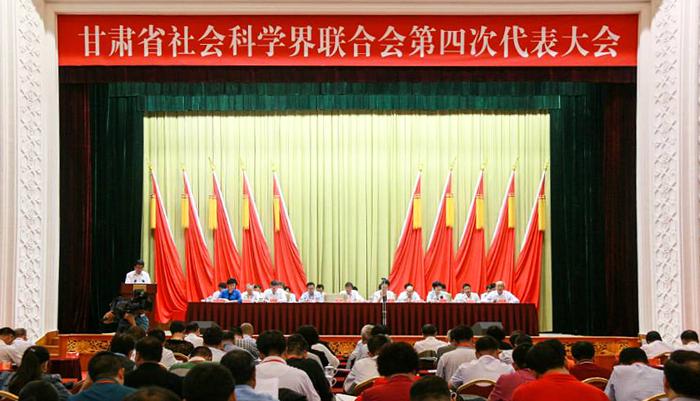 甘肃省社科联第四次代表大会开幕 林铎出席并讲话(图)