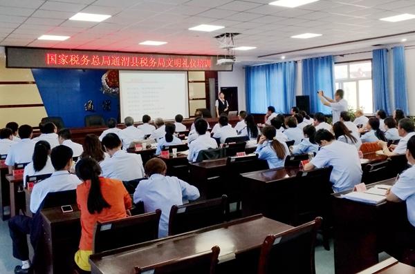 邮储银行通渭县支行应邀为通渭县税务局举办服务礼仪培训(图)