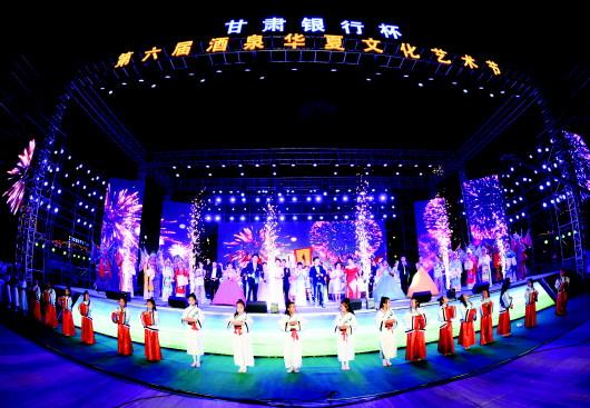 第六届酒泉华夏文化艺术节开幕(图)