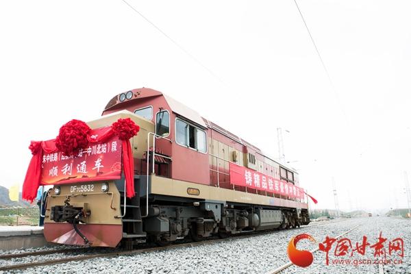 中铁二十一局二公司为主力军建设的朱中铁路中川北站至红柳川段30日顺利实现试通车
