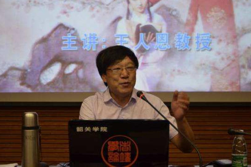 王人恩做客金城讲堂 赏析《红楼梦》品读茶文化