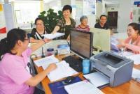 【民生】2020年甘肃省城乡居民医疗保障缴费标准公布