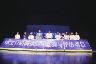 科技赋能教育全国首届中文分级阅读教育大会兰州开幕