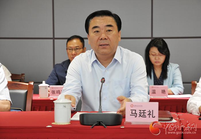 甘肃社会主义学院举行2018年秋季开学典礼 马廷礼出席并讲话(图)