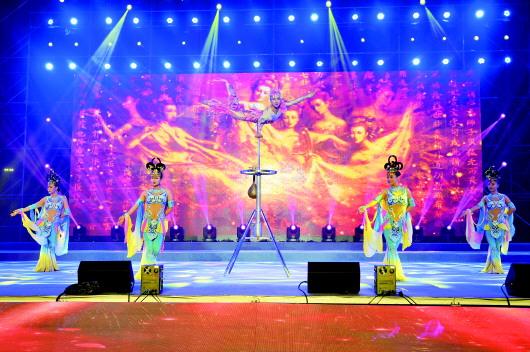 第六届酒泉华夏文化艺术节举行(图)
