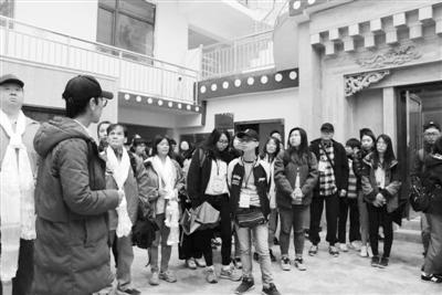 """第四届""""魅力甘肃·民族风情"""" 两岸大学生研习营开营"""