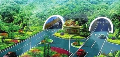 天水市区至三阳川隧道9月开工 预计2021年9月完工