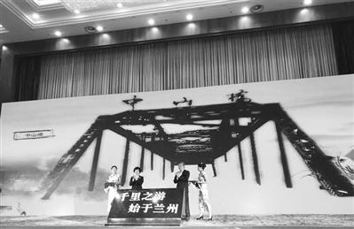 第八届兰州黄河文化旅游节开幕