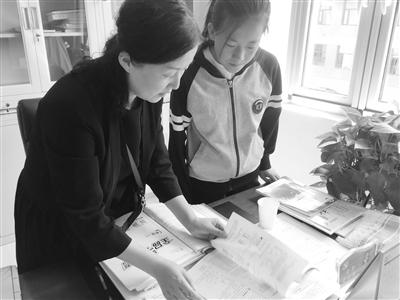 【教师节】华侨实验学校碧桂园分校副校长巨晓红:老师的称谓更让人喜欢