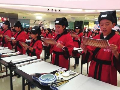 感念师恩 致敬老师 兰州市多种形式庆祝第34个教师节(图)