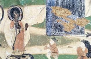 """敦煌壁画里的古老""""教师节"""""""