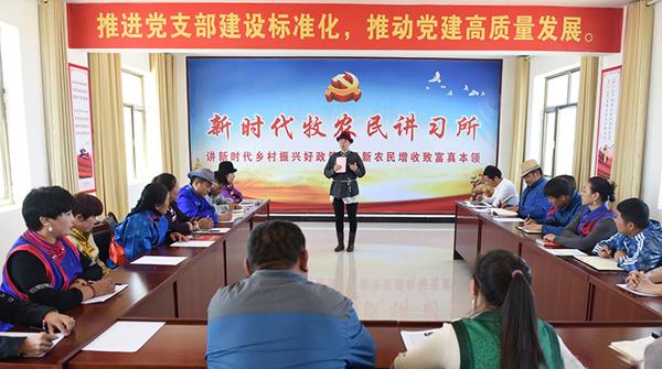 """酒泉市肃北县:""""新时代牧民讲习所""""传递党的好声音(图)"""