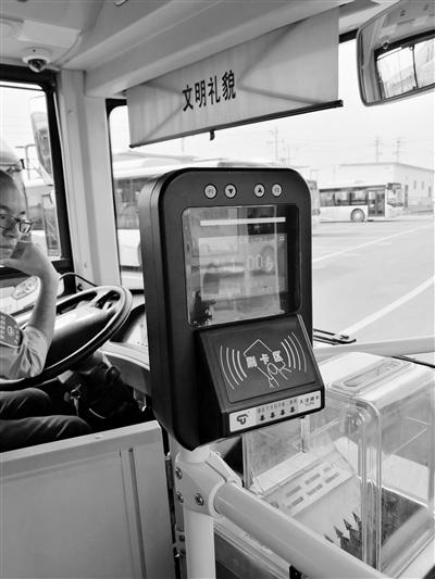 年底,兰州市民乘公交可以微信支付了!