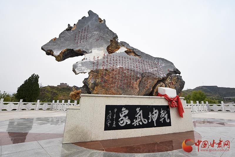 新闻中心 国内要闻    黄河在流经晋陕大峡谷中段时,依次在山西永和县