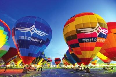 2018中国热气球俱乐部联赛安宁站赛事开幕
