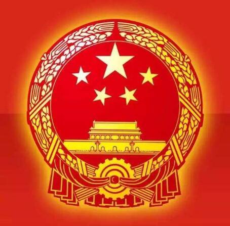 【政务】省十三届人大常委会第五次会议于18日召开