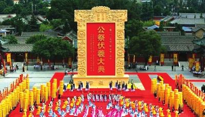 """天水""""公祭伏羲大典""""节会荣获中国优秀节事奖"""