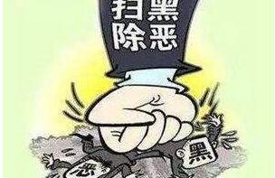 【部署】甘肃省扫黑除恶专项斗争督导组进驻7市州