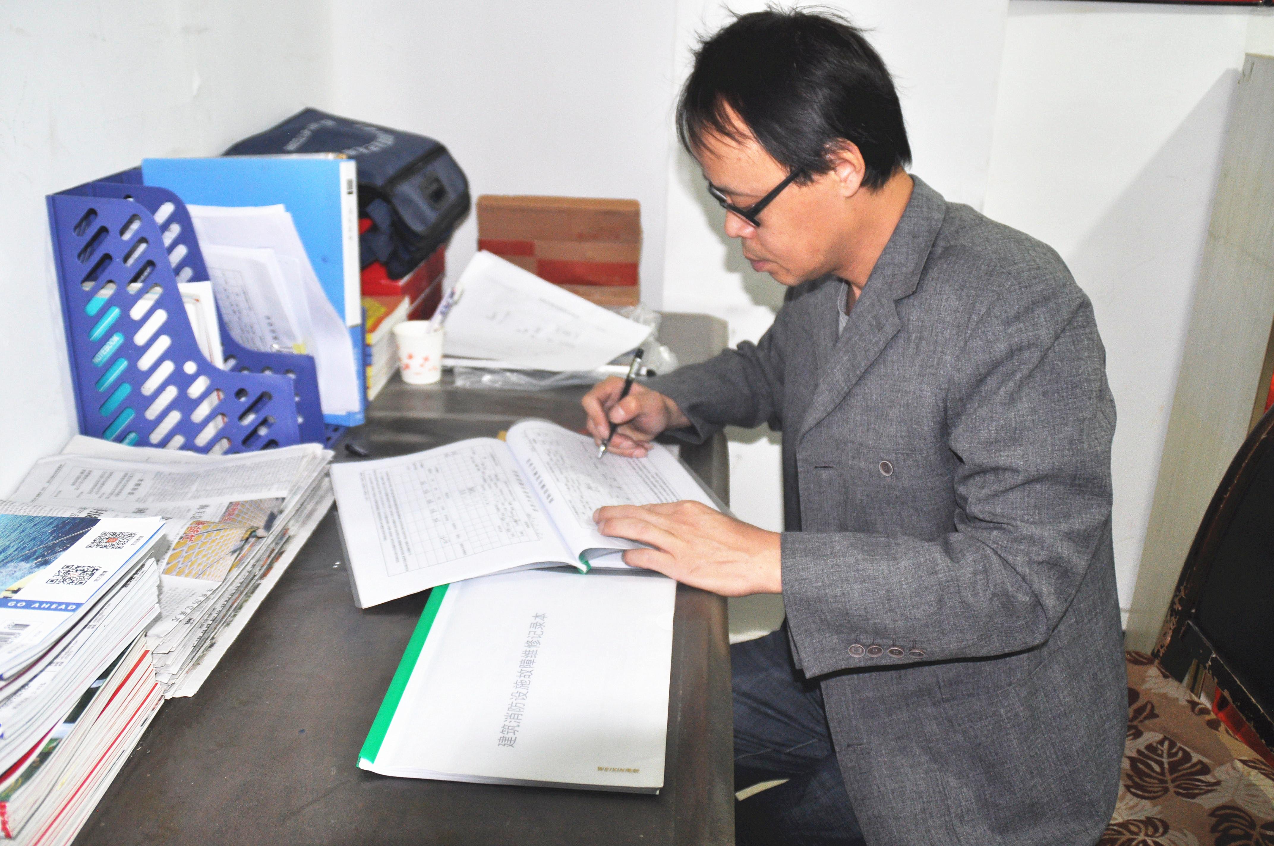 甘南119消防奖候选人—高洪国